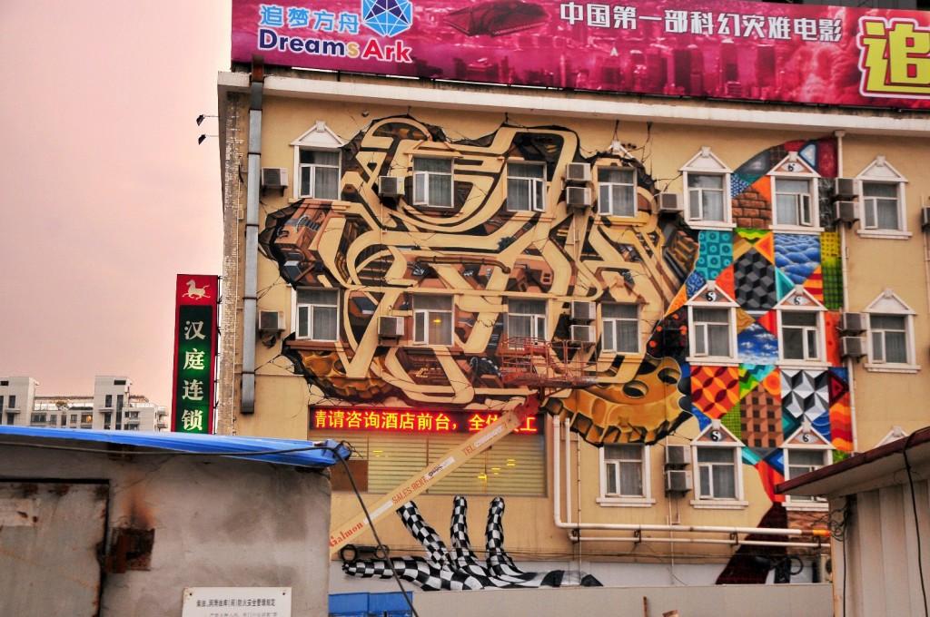 Mural in Shanghai