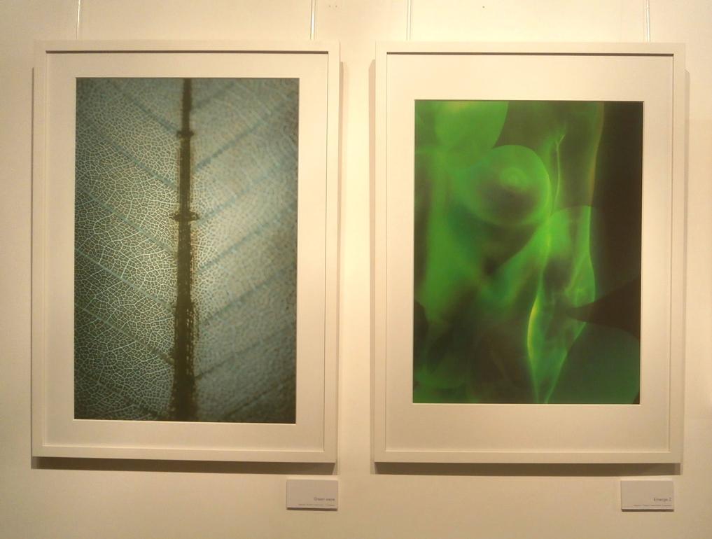 Cornel Lazia - Green wave / Emerge 2
