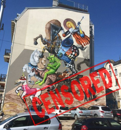 Censored mural by NOM Crew