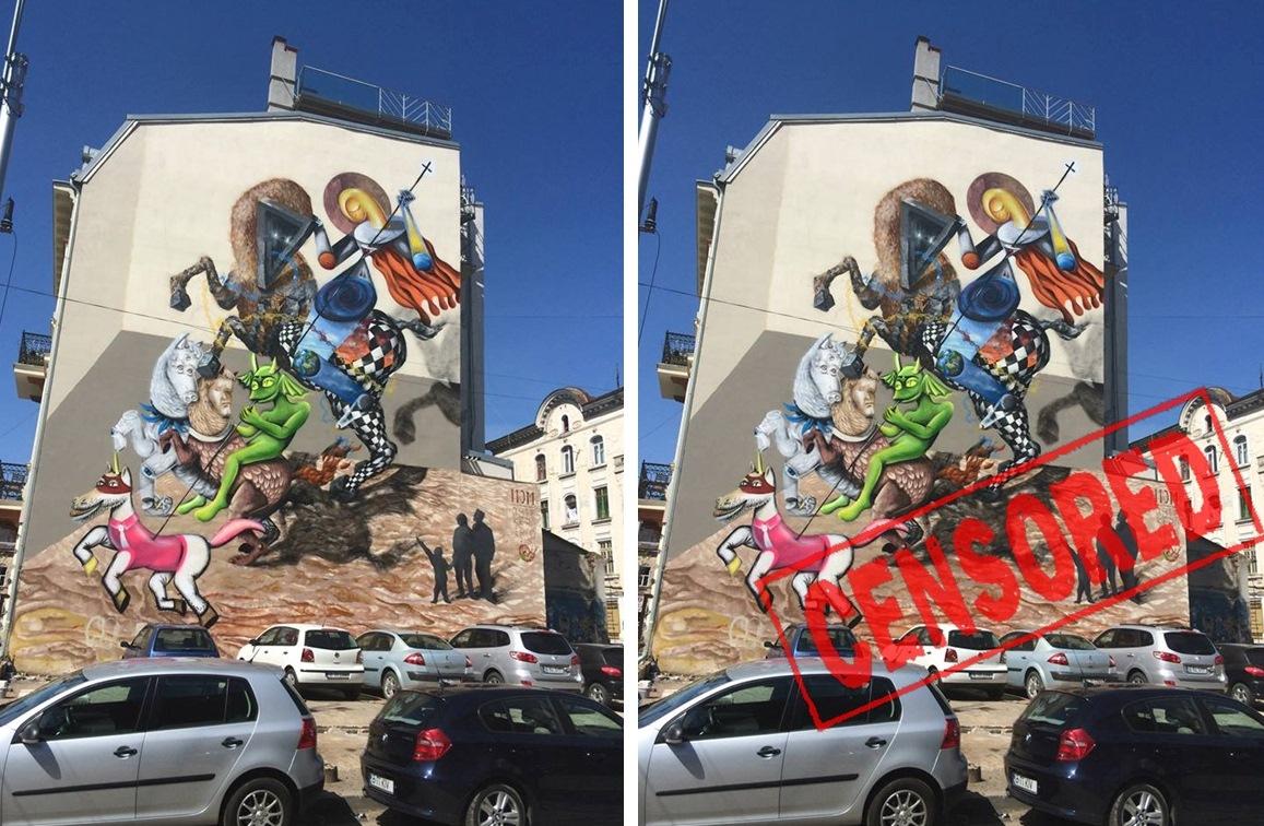 Censored Mural